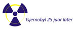 logo_tsjernobyl_25_jr_later