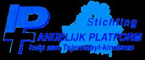 lpht-logo