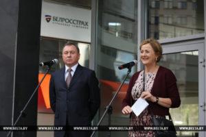 Nederlandse ambassade opent zijn deuren in Belarus